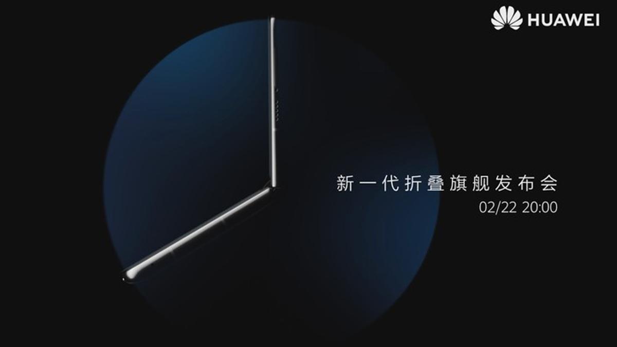 华为Mate X2 新一代折叠旗舰发布会